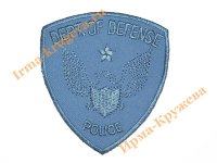 Аппликация №0 DEPT OF DEFENSE POLICE голубая 7х7,5 см