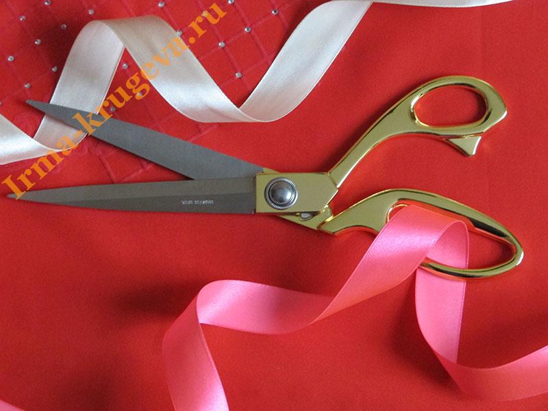 Золотые ножницы-красота и надежность