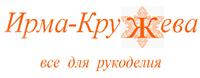 Логотип всемирная сеть магазина справедливая Кружева
